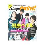 Stage PASH! Vol.01/