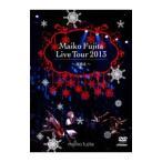 藤田麻衣子 LIVE TOUR 2013〜高鳴る〜 X'mas Edition 初回限定盤