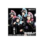 DISH///変顔でバイバイ!! 初回限定盤A