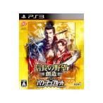 信長の野望 創造 with パワーアップキット - PS3