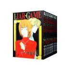 LIAR GAME <全19巻セット>