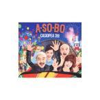 A SO BO  CD DVD