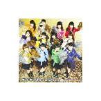 SUPER☆GiRLS/ギラギラRevolution 数量限定生産盤