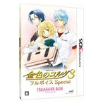 3DS/金色のコルダ3 フルボイス Special トレジャーBOX