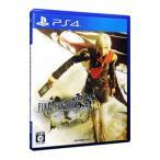 PS4/ファイナルファンタジー零式 HD