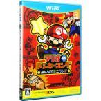 ショッピングWii Wii U/マリオvs.ドンキーコング みんなでミニランド