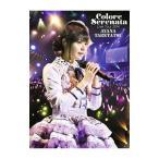 """【Blu−ray】竹達彩奈 Live Tour 2014""""Colore Serenata"""""""