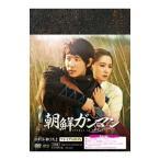 朝鮮ガンマン DVD−BOX2 プレミアムBOX