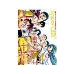 Yahoo!ネットオフ ヤフー店別冊spoon. vol.66/プレビジョン