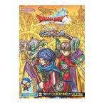 ドラゴンクエスト10 オンライン Wii・WiiU・Windows・dゲーム・N3DS版 バージョン3.0への道 /Vジャンプ編集部