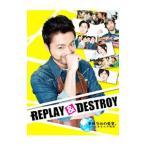REPLAY&DESTROY ANSX50071