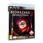 PS3/バイオハザード リベレーションズ2