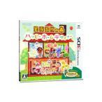 ショッピングどうぶつの森 3DS/どうぶつの森 ハッピーホームデザイナー