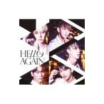 MYNAME/HELLO AGAIN