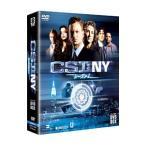 CSI:NY シーズン1 コンパクトDVD−BOX