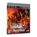 PS3/戦国無双4 Empires