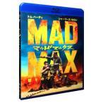 【Blu-ray】マッドマックス 怒りのデス・ロード ブルーレイ&DVDセット