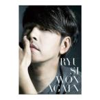 リュ・シウォン/AGAIN 初回限定盤B
