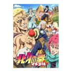 DVD/北斗の拳 イチゴ味
