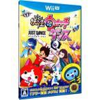ショッピングWii Wii U/妖怪ウォッチダンス JUST DANCE スペシャルバージョン