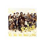EXILE/Ki・mi・ni・mu・chu