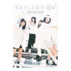 東京女子流/REFLECTION 初回限定盤