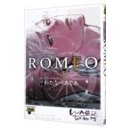ROMEO 1/わたなべあじあ