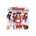 がんばれ!Victory/青春!ヒーロー
