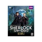 SHERLOCK シャーロック シーズン1 DVDプチ・ボックス
