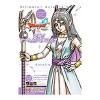 ドラゴンクエストX オンライン Wii WiiU Windows dゲーム N3DS版 究極  アストルティアライフ  Vジャンプブックス 書籍
