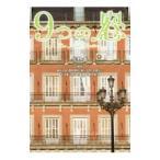 9つの窓/佐野晶(翻訳)