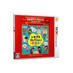 3DS/3DSハッピープライスセレクション トモダチコレクション 新生活