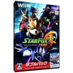 ショッピングWii Wii U/スターフォックス ゼロ・スターフォックス ガード ダブルパック