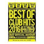 BEST OF CLUB HITS 2016 -1st half- AV8 OFFICIAL MIXDVD