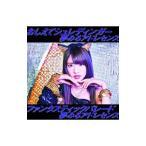 夢みるアドレセンス/おしえてシュレディンガー|ファンタスティックパレード (初回生産限定盤D)