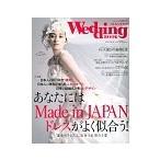Yahoo!ネットオフ ヤフー店ウエディングブック No.56 /ウインドアンドサン