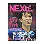 NEXt Vol.02/ブランニュー