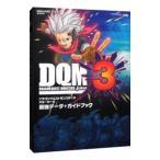 ドラゴンクエストモンスターズ ジョーカー3 最強データ+ガイドブック /スタジオベントスタッフ【編】