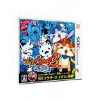 3DS/妖怪ウォッチ3 スシ
