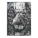 TOKYO TRIBE WARU 1/井上三太
