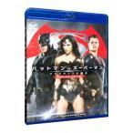 【Blu-ray】バットマンvsスーパーマン ジャスティスの誕生 アルティメット・エディション ブルーレイセット