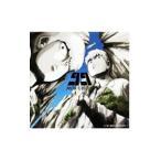 「モブサイコ 100」オープニングテーマ〜99 アニメ盤
