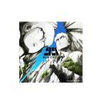 「モブサイコ 100」オープニングテーマ〜99