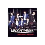 Naughtyboys/ダンシンデレラ|ステップ・バイ・ステップ(デラックス盤A)