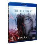 【Blu-ray】レヴェナント:蘇えりし者 ブルーレイ&DVD