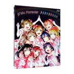 Blu-ray/ラブライブ!μ's Final LoveLive!〜μ'sic Forever♪♪♪♪♪♪♪♪♪〜 Blu−ray Memorial BOX