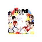 アルスマグナ/EverYell