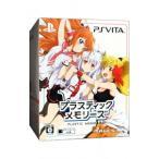 PSVita/プラスティック・メモリーズ 限定版