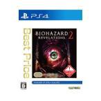 PS4/バイオハザード リベレーションズ2 Best Price