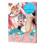 ネットオフ ヤフー店で買える「愛しの蜜欲サーカス/灰崎めじろ」の画像です。価格は228円になります。